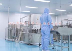 河北福赛生物科技净化厂房工程