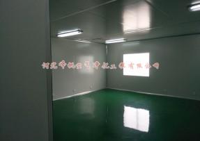科美新材料石家庄有限公司净化车间工程(一期)
