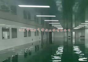 河北佑安食品有限公司净化厂房工程