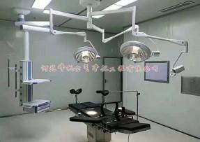 河北洁净手术室、无菌手术室设计施工