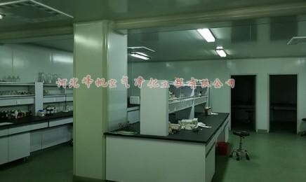 河北洁净实验室、无菌室设计施工