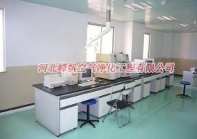 河北PCR洁净实验室、细胞实验室设计施工