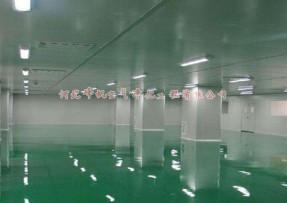 北京净化厂房设计规范施工找河北峰帆净化