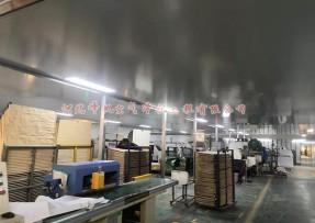 科美新材料三期净化装修工程
