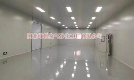 北京航天赛德中试净化车间工程