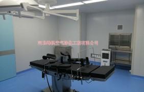石家庄天煜美容院洁净手术室工程