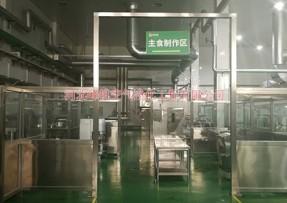 邢台保健食品GMP洁净车间、保定食品净化厂房—净化工程设计施工