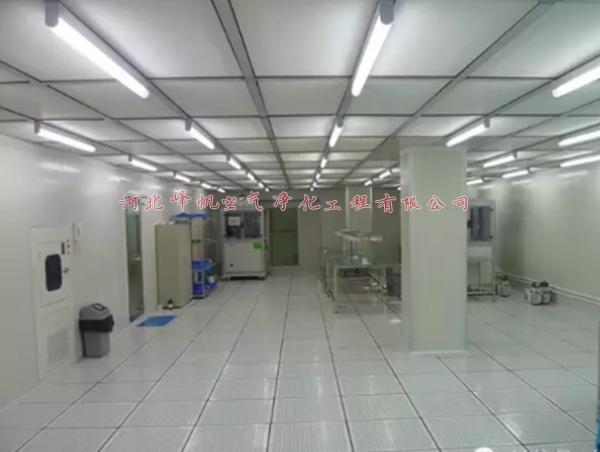 保定电子车间净化厂房设计与电子净化车间施工选河北峰帆净化