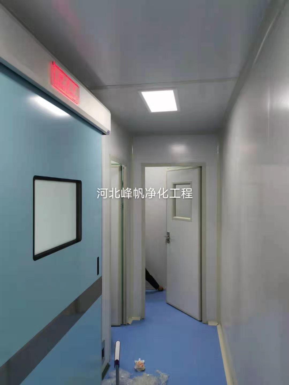 石家庄做美容整形手术室推荐选择河北峰帆净化工程公司